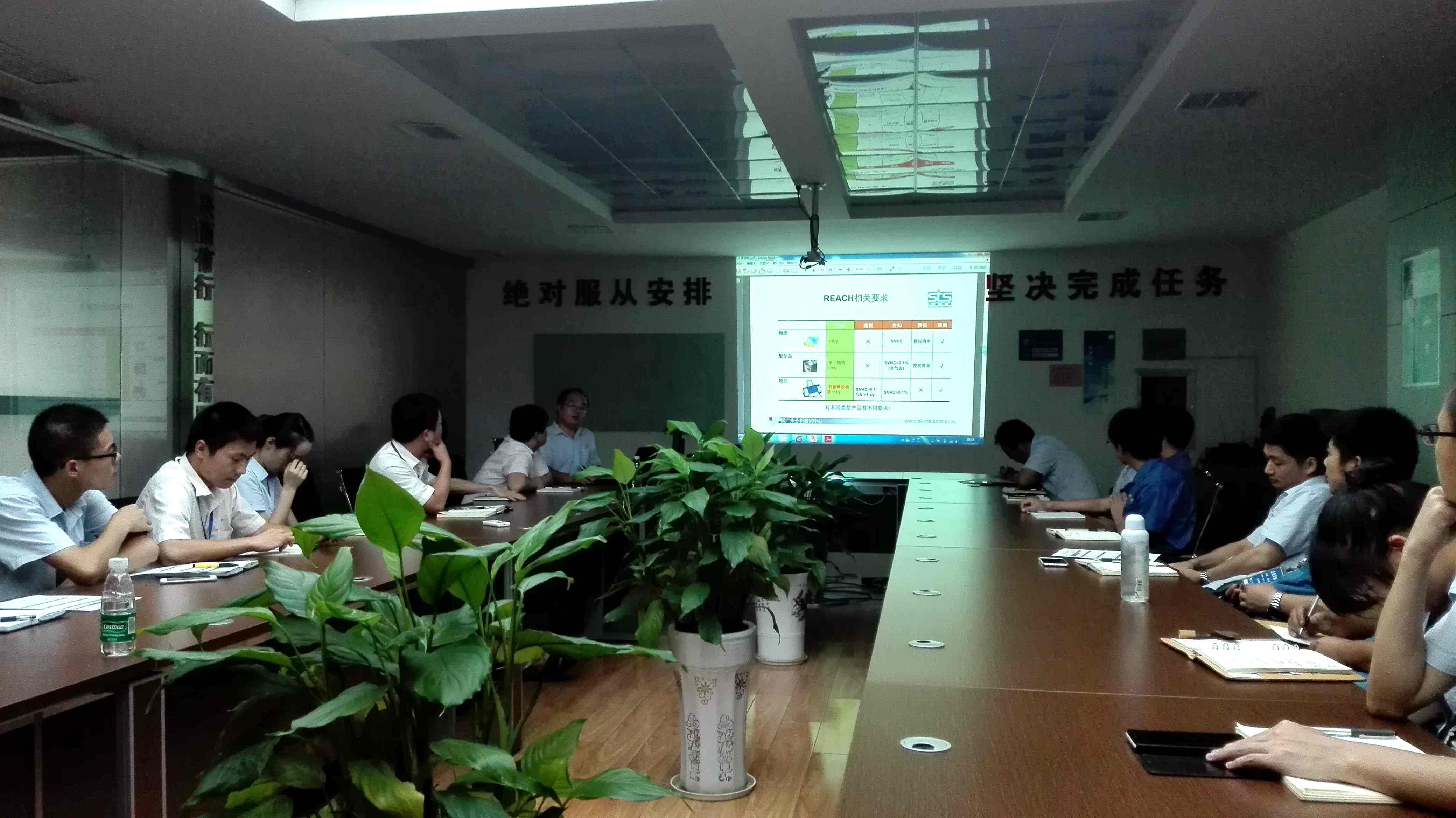 August 16, 2016--Zhou Wei lectures on environmental protection courses