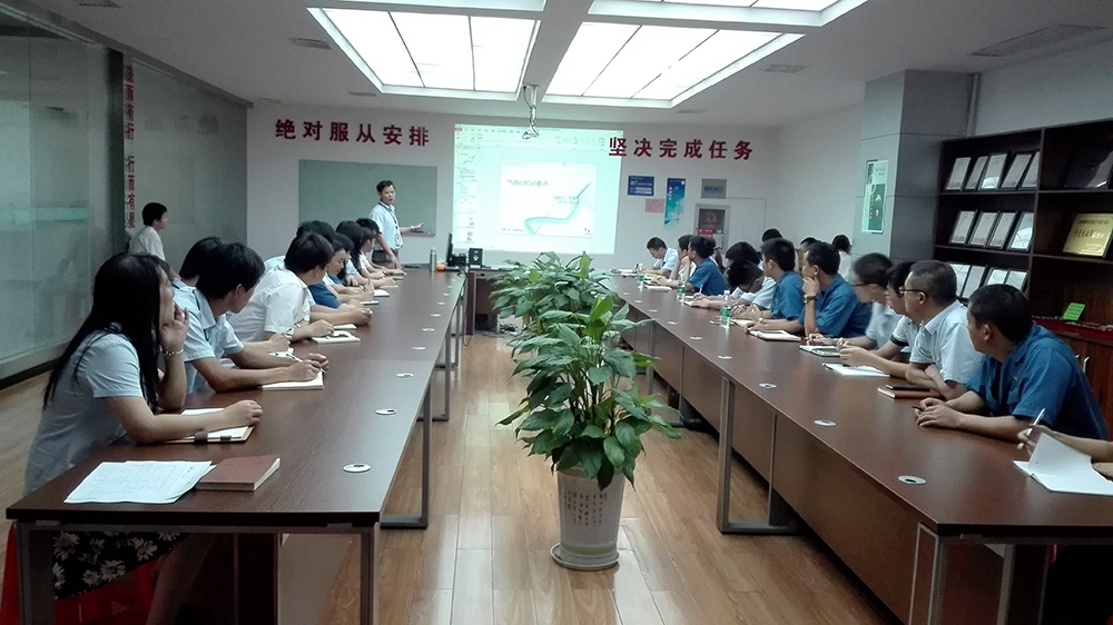 Zhou Jianxin gave a lecture on 7S site specification